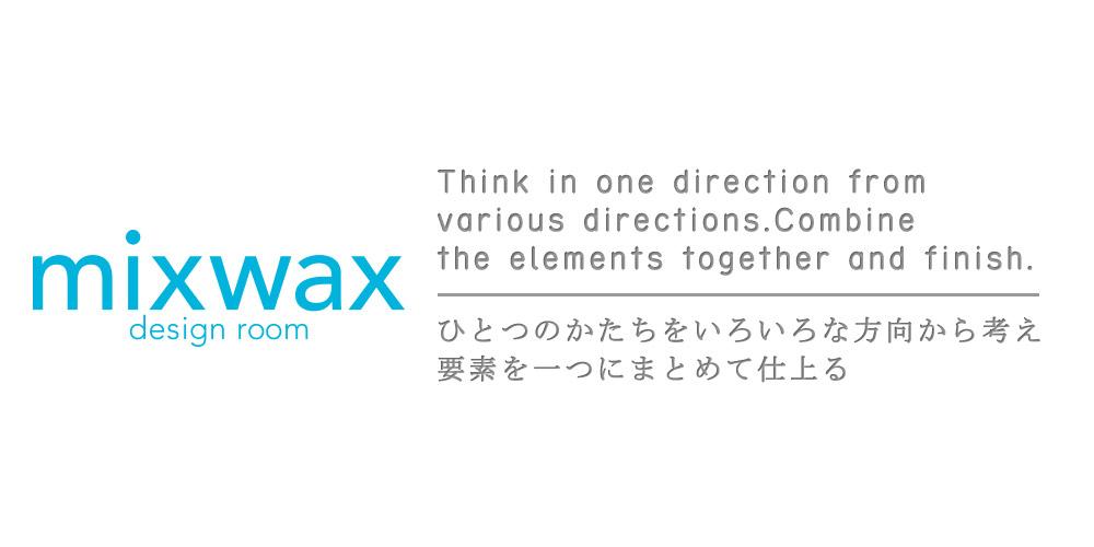 Mixwax designroom